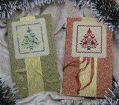+ 2  новогодние открыточки в подарок
