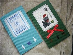 открыточки для сестричек,одна из которых страстная мопсоманка ;)