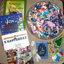 Подарочки всему моему семейству от Оли-Фроси