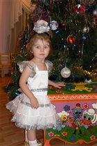 сундук с подарками)))