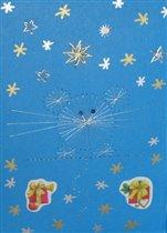 разворот открытки  Маши-Marvibo (№106 в общем альбоме)