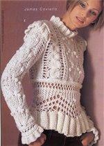 Белый свитер с шишечками