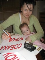 Первые слова..=)))