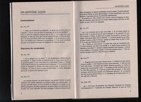 Ответы к учебнику Поповой-Казаковой 1