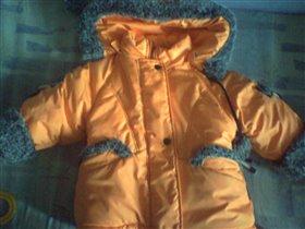Куртка фирмы Lemming
