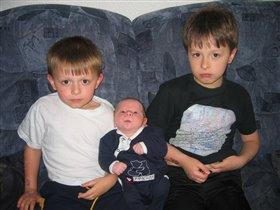 Три сына...