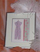 Oriental dress (Anchor)