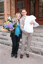 Счастливые родители!