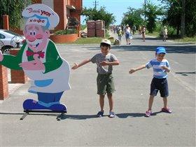 Бердянск-2005