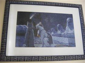 Египетские кошки (Мистик стич)