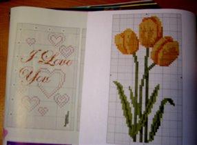 Проект с тюльпанами ( страницы журанала и книжки)