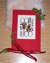 Cards 2007 для колокОльчиковой Улитки
