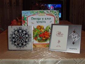 подарочек :)