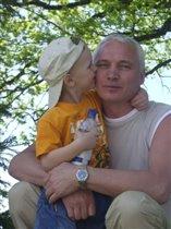 Папа! Я тебя люблю!