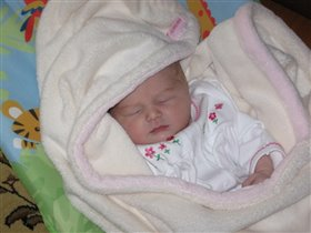 дочка 5 дней