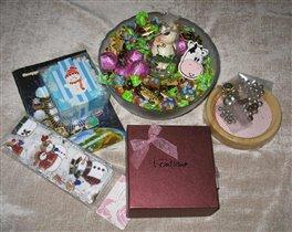 проектный подарок от Юли-Lioness (Украина. г.Ильичевск)