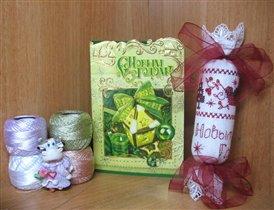 новогодние подарочки от Ульяночки-Ulyana