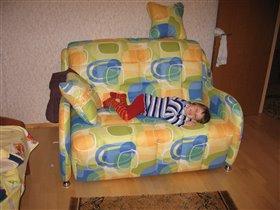 диван от Сашулика