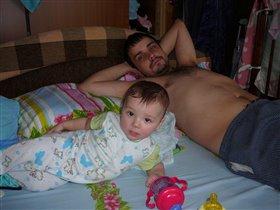 Ромочка и папочка