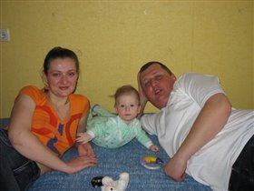Я с папой и мамой