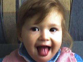Моя дочь.