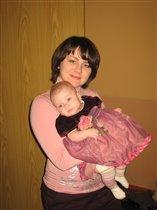 Я и дочка моя