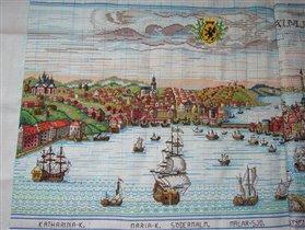 левый последний кусок Стокгольма