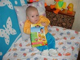 А я и читать умею