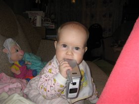 Телефоном  зубки почещу!