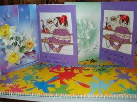 Вот готовые открытки для моих девчонок