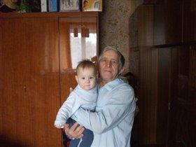 Я и дедушка.