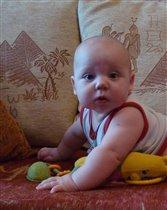 Младший сын Владислав. 6 месяцев.