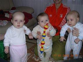 Три девицы....