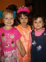 Три троюрдные сестры