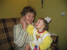 Внучка с бабушкой –  подружки!