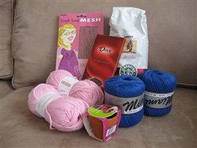 Knit on public day