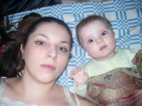Мама и Алена