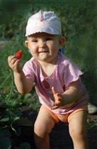 Мам, вот она-ягодка!!!!!!!!