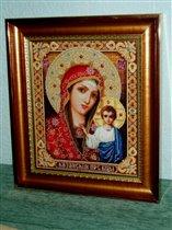 Казанская Св. Богородица