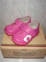Туфли Orsetto 20 размер