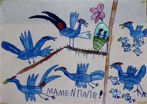 Именины в птичьем семействе