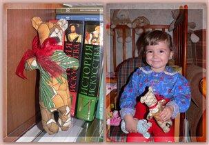 Мишка для Ульяны и ее дочки