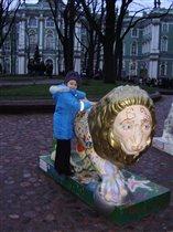 Алечка со львом (2)