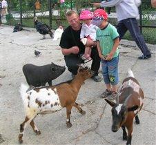 Зоопарк в Ялте,