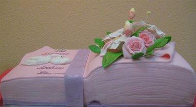 Торт 'Книга'