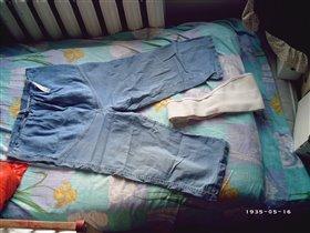 брюки берем. 52 р-р