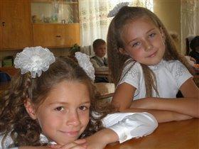 Во втором классе