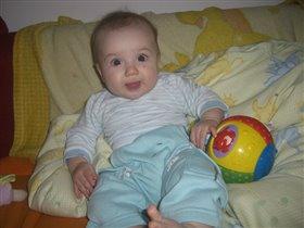 Etienne 5 months