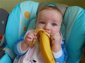 Славный бананчик!