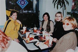 Встреча будущих мам в Макдональдс на Добрынинской